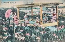 Frauen im Kaiserreich Japan